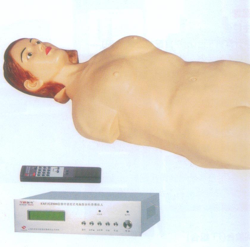 腹部触诊的方法